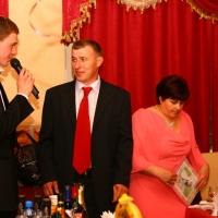Свадьба Марьино 2010